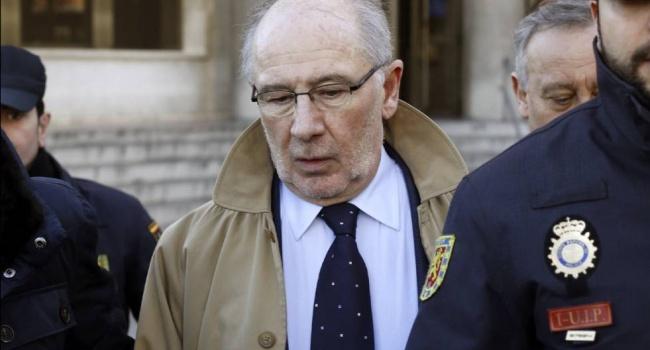 Экс-начальник МВФ приговорен к4,5 годам тюрьмы замахинации,