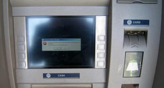 """У Сумах грабіжником, який """"обчистив"""" банкомат, був колишній СБУшник"""