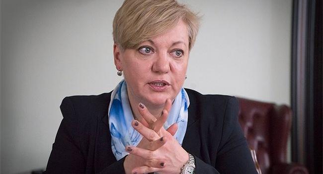 Гонтарева заявила о сценарии на «чёрный день» для Украины