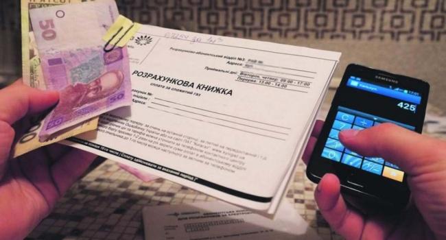 Эксперт предупредил о повышении тарифов для населения