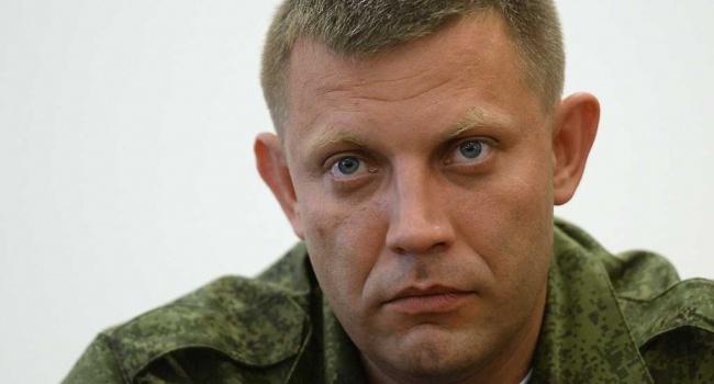 Російський експерт спрогнозував подальшу долю Захарченка