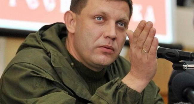 Эксперт: теперь судьба Захарченко находится в руках Кремля