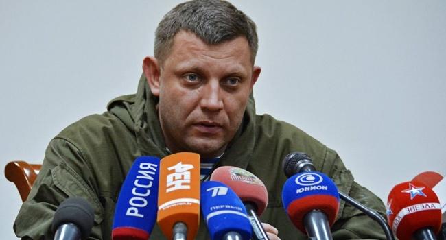 Эксперт: Захарченко может лишиться своей должности уже этим летом