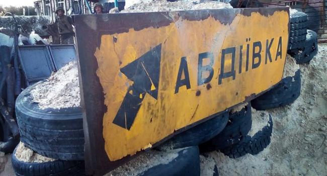 В итоге обстрелов Авдеевка снова осталась без света— штаб АТО