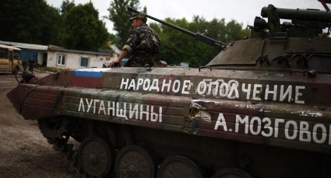У СБУ розповіли, як РФ фінансує терористів на Донбасі
