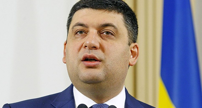 Гройсман: в Украине сокращается число безработных