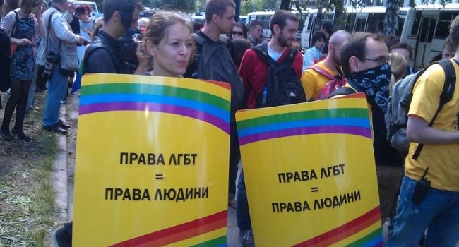 Нардеп: рано или поздно Верховной Раде придется заняться вопросом ЛГБТ-организаций