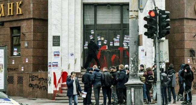 В Одесі проукраїнські активісти розмалювали російський банк