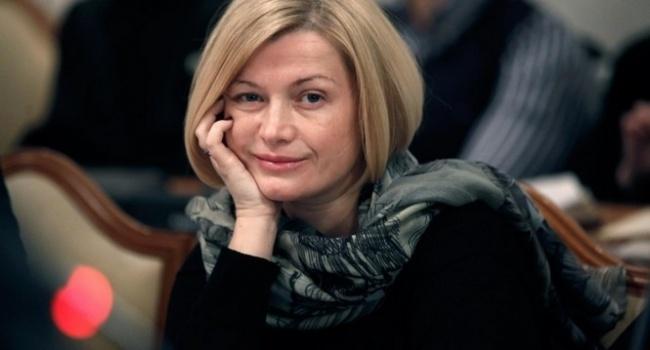 Геращенко опереговорах сОРДЛО: Легитимизации уголовников небудет