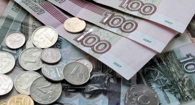 Рубль стал официальной денежной единицей «ЛНР»