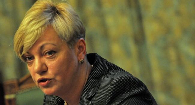 Гонтарєва збирається покинути посаду керівника НБУ - ЗМІ