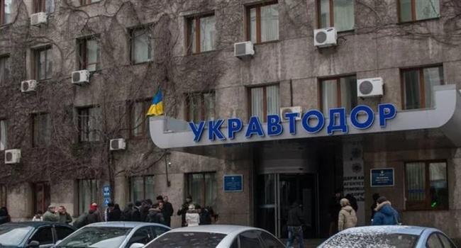 Пятигорец: после ликвидации ГАИ звание «Народные враги Украины» перекочевало к «Укравтодору»