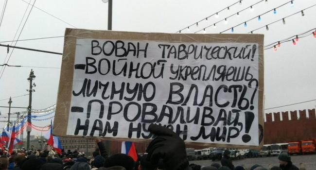 Рабинович: требование марша 26-го февраля должно быть одно – Путин преступник, а значит должен понести ответственность