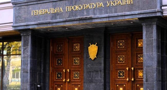 Нусс: впервые в истории Украины, Генпрокуратура допросила неприкосновенного чиновника уровня главы Верховного Суда