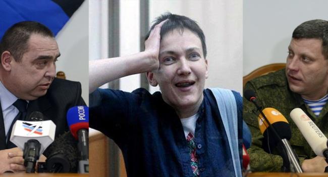 Журналист: в совместном проекте «Савченко-Захарченко-Плотницкий» замечательная команда