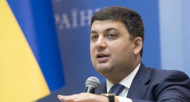 Гройсман обіцяє нові правила торгівлі з Донбасом