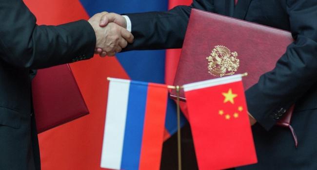 Смешко: у России появилась новая угроза