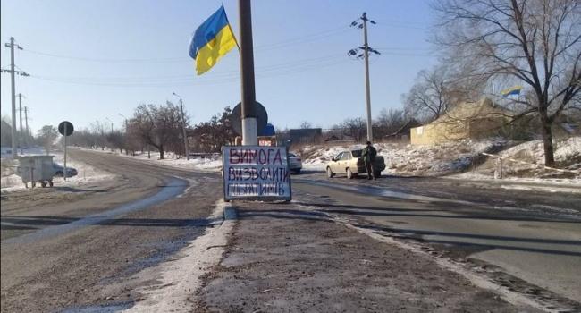 Организаторы блокады переходят кперекрытию автомобильных дорог Донбасса