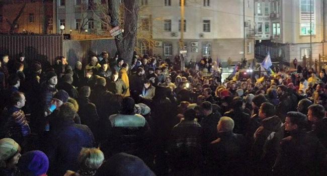 Под судом вКиеве протестуют активисты (ТРАНСЛЯЦИЯ)— Дело Насирова