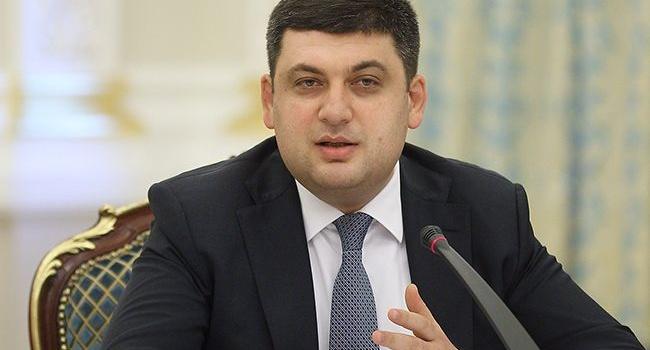 Гройсман подсчитал ежемесячные убытки Украины от блокады Донбасса