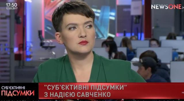 Надежда Савченко удивила украинцев радикальной сменой стиля