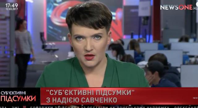 Депутат показалась в одеяние исмакияжем— Савченко сменила стиль
