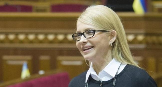 Тимошенко: Украинским государством управляют извне при помощи президента-марионетки