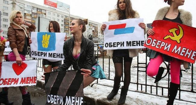Секс отдых украина