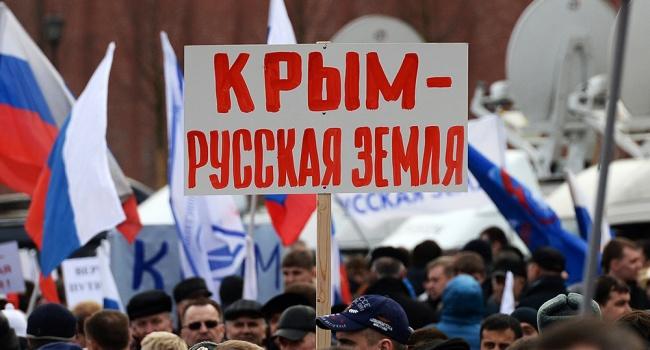 Митинг вчесть воссоединения Крыма сРоссией собрал неменее  5 тыс.  пензенцев