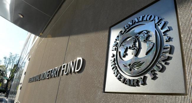 МВФ отложил рассмотрение программы для Украинского государства