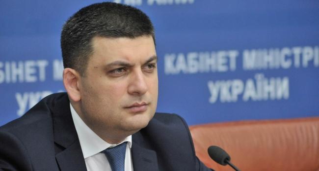 Германские советники оценили потери государства Украины отблокады Донбасса