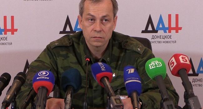 """""""Прислали """"відьом"""": У """"ДНР"""" з'явилася нова лякалка"""