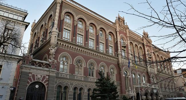 Рада приняла закон обупрощении капитализации иреорганизации банков