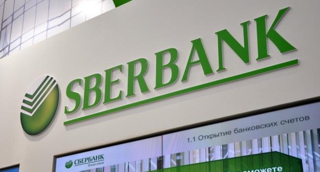 Сбербанк уходит изУкраины