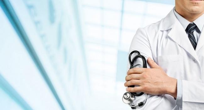 Комфортное лечение - док гуру