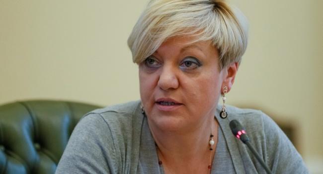 Гонтарева: Украина натекущий момент выздоравливает после очень глубокой рецессии
