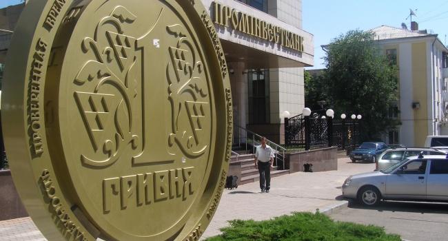 Еще один российский банк продает «дочку» вУкраине