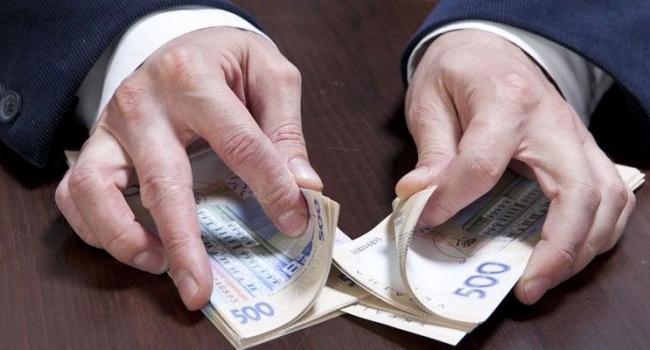 Повышение заработной платы связано с