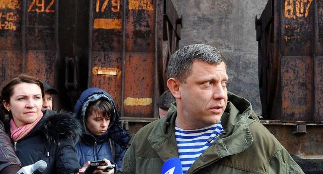 Украинским судам запретили называть «ДНР» и«ЛНР» республиками