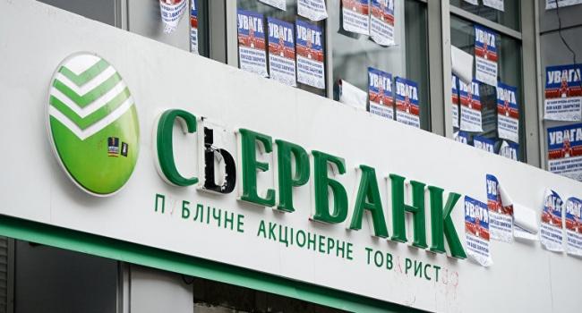 Біля центрального відділення Сбербанку в Києві активісти встановили намети
