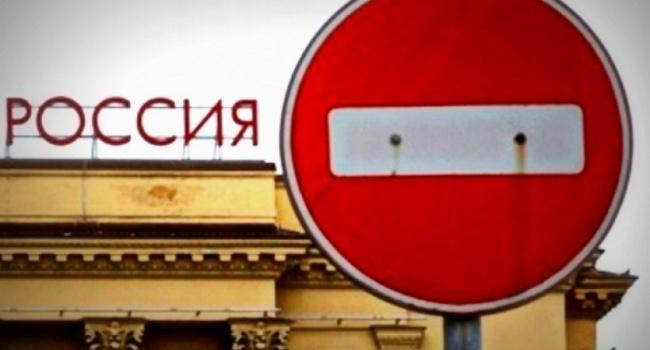 Українська влада ввела антидемпінгові заходи проти Росії