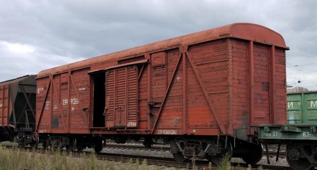 Летом вгосударстве Украина повысятся тарифы нажелезнодорожные грузоперевозки