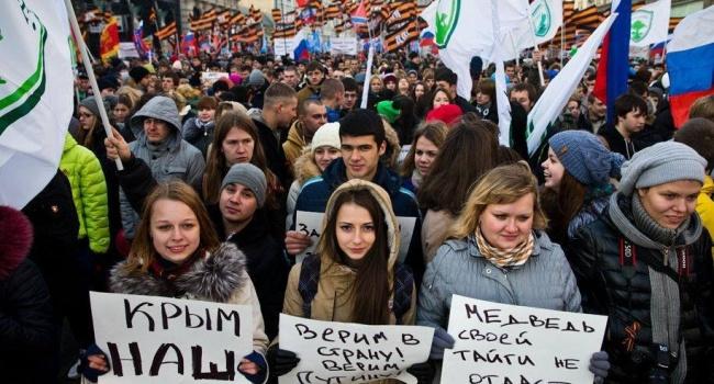 Россияне уверены, что причина их бед – это ЕС, НАТО и Украина