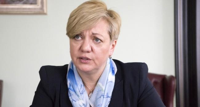 Представитель МВФ: мы огорчены, что Гонтарева покидает свой пост