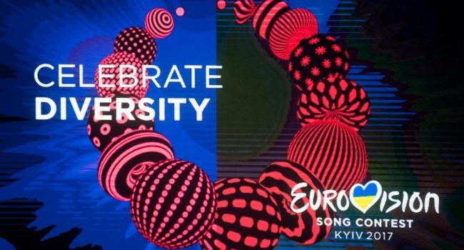 Евровидение-2017: где вКиеве будут работать фанзоны