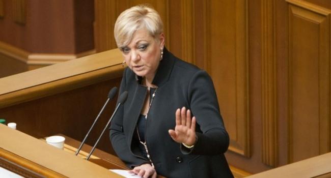 Гонтарева анонсировала сокращение госбанков в Украине до 30%