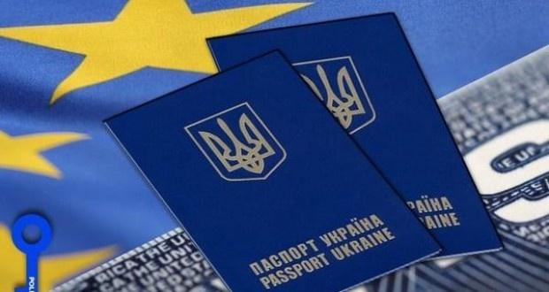 Віце-спікер ВР очікує значне зростання кількості власників біометричних паспортів