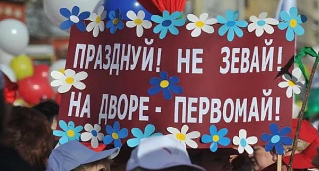История праздника 1 мая – это нужно знать каждому украинцу