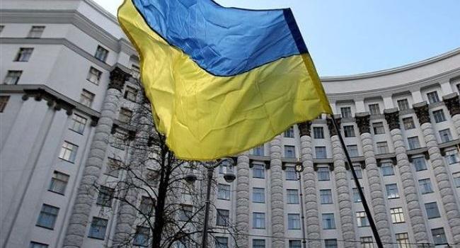 Global Open Data Index: за год Украина поднялась на 30 позиций