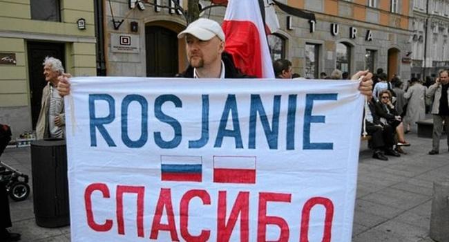 Историк: Польша все чаще ведет себя, как Россия по отношению к Украине